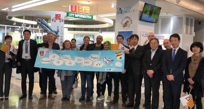 La bandera de Castelló oneja al Japó