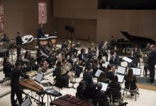 La música de cambra ressonarà a Castelló gràcies a la Banda Municipal