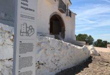 El MUCC ofrecerá visitas guiadas de forma virtual para acercar el patrimonio a la ciudadanía