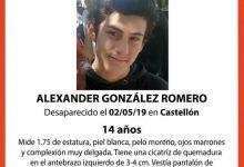 Desaparegut un xic de 14 anys que necessita medicació