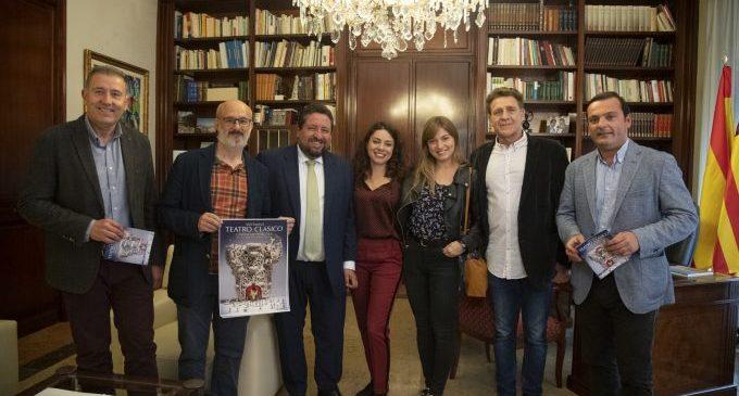 La Diputació ultima el Festival de Teatre Clàssic perquè porte a la província l'elit nacional de les arts escèniques