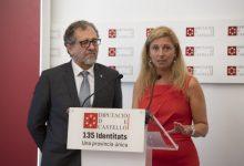 L' ajuntament de Castelló i la Diputació s'uneixen per a treballar junts