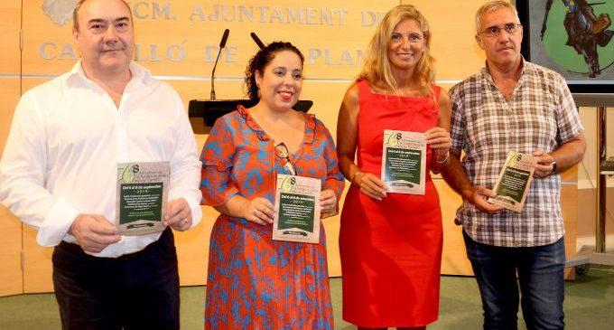 Castelló reivindica la seua història amb un programa que celebrarà el 768é aniversari de la ciutat