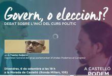 Podemos Castelló inicia el curso político con una conferencia del diputado nacional Txema Guijarro