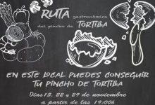Naix una nova iniciativa gastronòmica a l'Alcora: la ruta del pinxo de truita