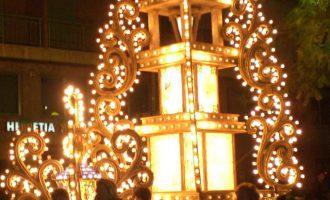 Comença el compte arrere per a la celebració de la Magdalena 2020