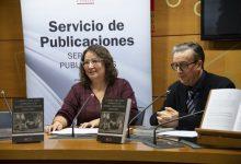 """La Diputació fa de Cultura """"més transparent i equitativa a l'hora d'invertir"""""""