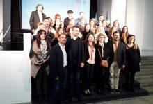 Benicarló recull el Premi a la Innovació en Matèria de Serveis Socials 'Amparo Moreno Vañó'