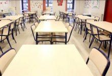 Les proves d'accés a la universitat se celebraran en els instituts i centres de batxillerat amb mesures de seguretat