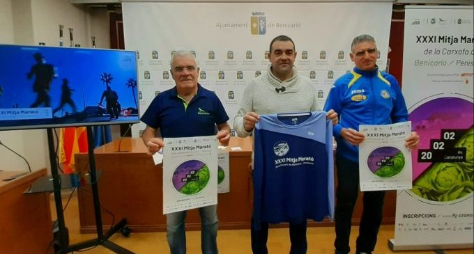 El Medio Maratón de la Alcachofa de Benicarló, dentro del Circuito de Medios Maratones de la Diputación