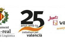 La Regidoria de Normalització Lingüística compleix 25 anys fomentant l'ús del valencià des de l'Ajuntament