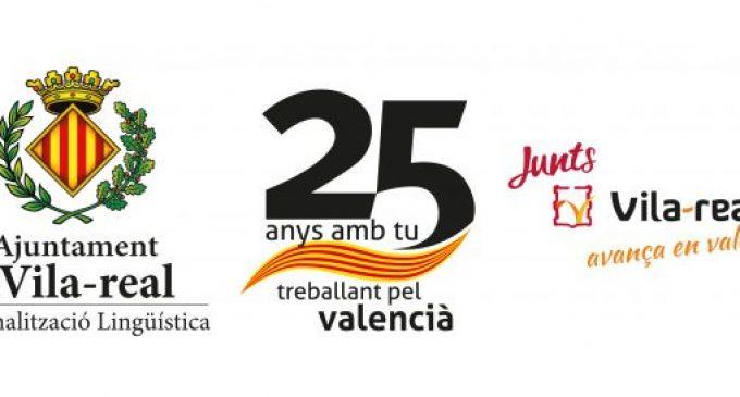 La Concejalía de Normalización Lingüística cumple 25 años fomentando el uso del valenciano desde el Ayuntamiento