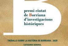 Borriana millora el premi d'Investigacions Històriques amb 2.000 euros per al guanyador