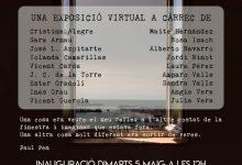 L'Ajuntament inaugura Punt de fuga, la primera exposició virtual amb motiu del COVID-19 a Borriana