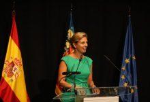 Marco es elegida vicepresidenta de la Red Iberoamericana de Municipios por  la Igualdad de Género