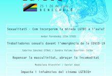 Benicarló reivindicarà el dret a la diversitat sexual i afectiva aquest Dia de l'Orgull 2020