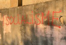 Onda destina 7.000 euros en limpiar un centenar de pintadas vandálicas