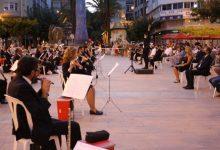 La Banda Municipal Castelló va tornar al carrer per a recordar les víctimes de la Covid-19