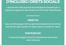 Vinaròs obre la participació ciutadana per a redactar el reglament del Consell Local d'Inclusió i Drets Socials