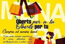"""Almenara pone en marcha la campaña """"Oberts per a tu, oberts per tu"""" para impulsar sus comercios"""