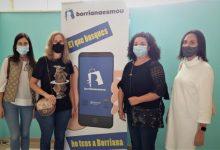 Borriana llança una nova campanya promocional per a incentivar el comerç local a la tardor