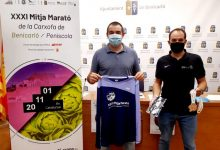 La Mitja Marató de la Carxofa de Benicarló se celebrarà l'1 de novembre amb 300 esportistes