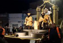 Reyes con cita previa en Almassora