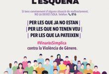 El Ajuntament de Vinaròs se implica contra la violencia de género
