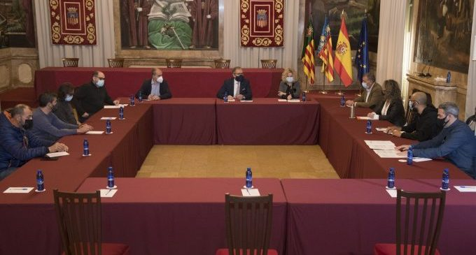 El presupuesto de la Diputación de 2021 incluye un Plan Reactivem de 5 millones de euros para pymes y autónomos al que, entre otros sectores, podrá optar el ocio nocturno
