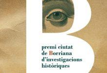 Burriana concede el premio de Investigaciones Históricas dotado con 2.000 euros a Elisabet Córdoba