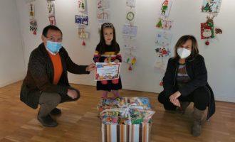 L'Ajuntament d'Almenara lliura els premis del Concurs Escolar de Targetes Nadalenques