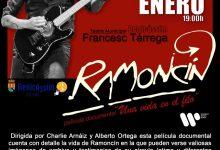 El Teatre de Benicàssim inicia l'any amb un concert de Ramoncín i El Pavón Teatro Kamikaze