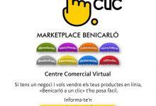 Comerç fa una crida a les empreses a participar en la plataforma 'A un clic Benicarló'