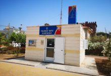 Almenara contará con una nueva oficina de turismo en la Playa Casablanca