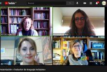 L'UJI i altres universitats presenten el traductor CaDi de llenguatge inclusiu