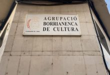 Detenidos dos vecinos de Borriana por delito de robo en la sede de la Agrupació Borrianenca de Cultura