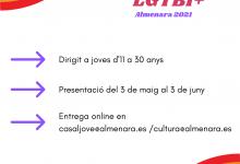 L'Ajuntament d'Almenara convoca el concurs de cartells sobre el Dia Internacional de l'orgull LGTBI
