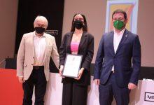 La Mort de Guillem' rep el premi de la Fundació Huguet com a millor producció cultural de l'any