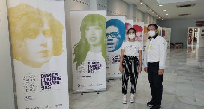 """Continua la programació """"Almenara amb orgull"""" amb l'exposició """"Dones lliures i diverses amb drets sense fronteres"""""""