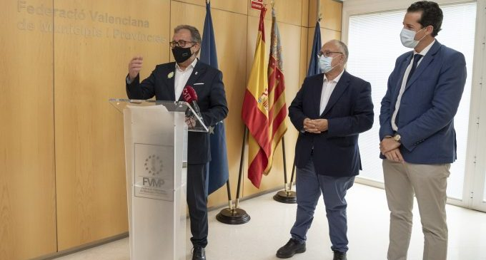 La Diputación y la FVMP inauguran la oficina técnica de apoyo a los ayuntamientos para acceder a Fondos Europeos de reconstrucción