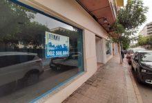 El consultori de la plaça Constitució de Castelló passarà a un immoble radicat en l'avinguda Borriana 7 i 9
