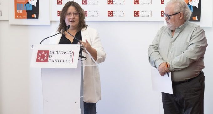 La Diputación traslada este octubre al castillo de Peñíscola las actividades del 'Año Berlanga'