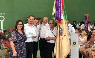 La Diputación concederá 200.000 euros en ayudas a las sociedades musicales de la provincia para impulsar su actividad