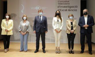 """Puig defensa que la Fundació d'Excel·lència ValEr serà el """"nou mascaró de proa"""" per a atraure talent investigador a la Comunitat Valenciana"""