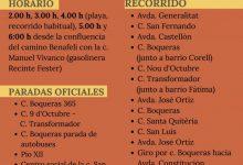 El Roser d'Almassora reuneix a Xavi Sarrià i el tribut a Camilo Sesto