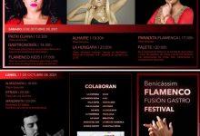 Benicàssim amplía los espacios del Festival de Flamenco